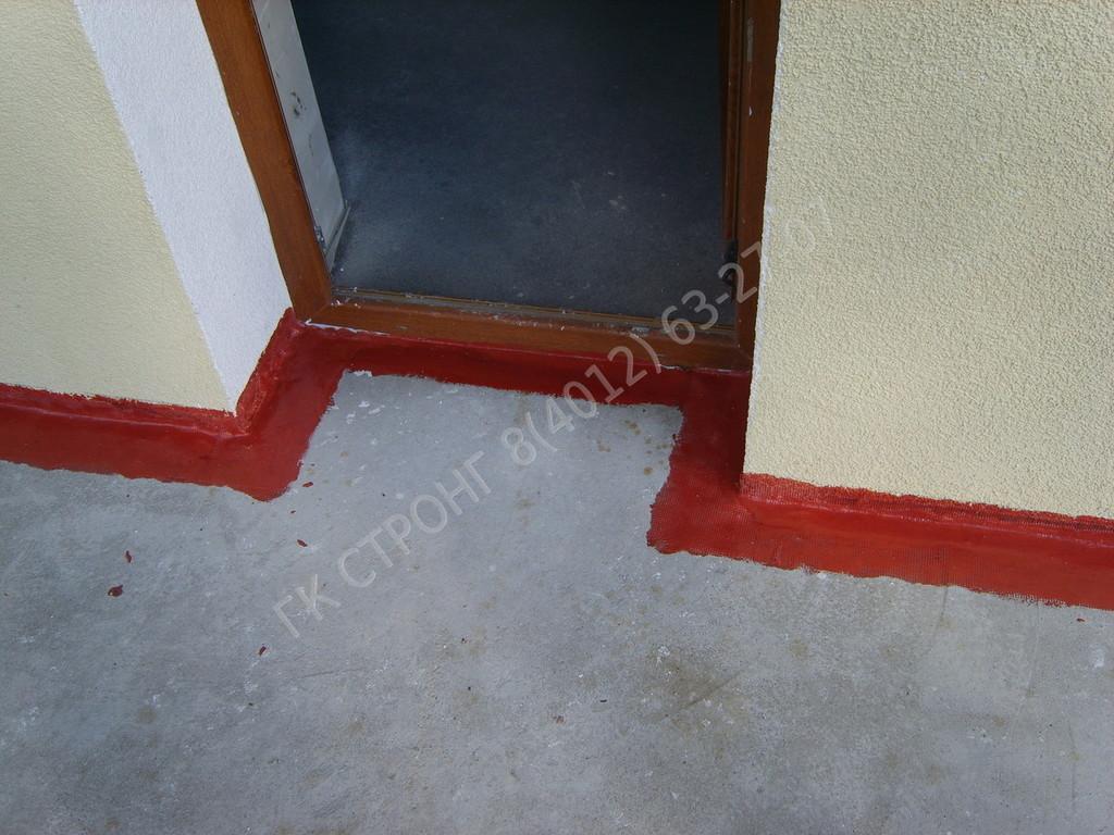 Услуги - гидроизоляция балконов и террас.